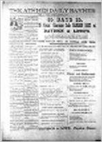 Athens daily banner (Athens, Ga. : 1889), Nov. 18, 1894, Athens daily banner